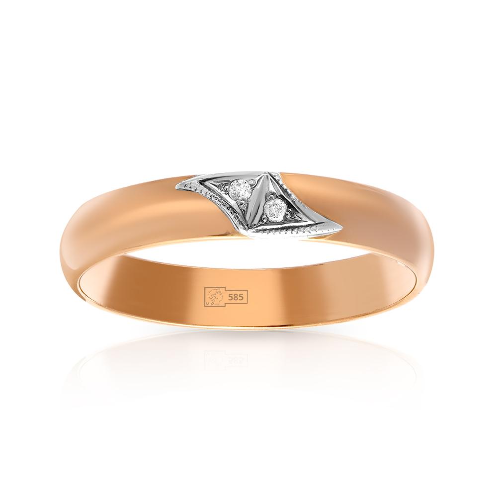 Кольцо из золота обручальное с бриллиантами