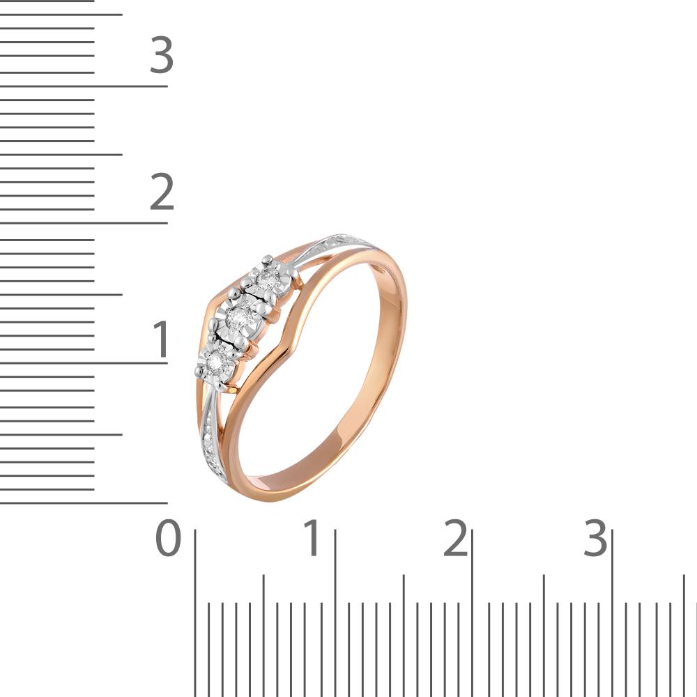 Кольцо с бриллиантами и алмазной гранью