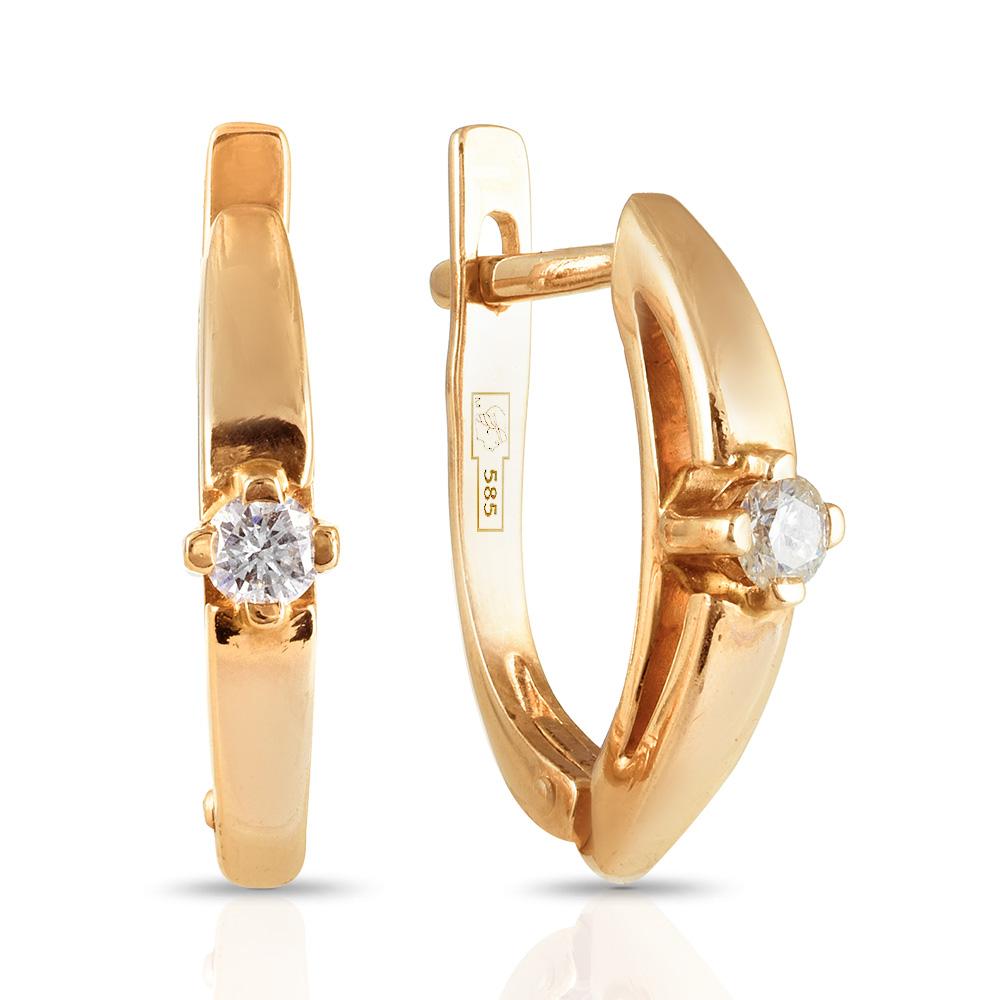 Серьги с бриллиантом из золота