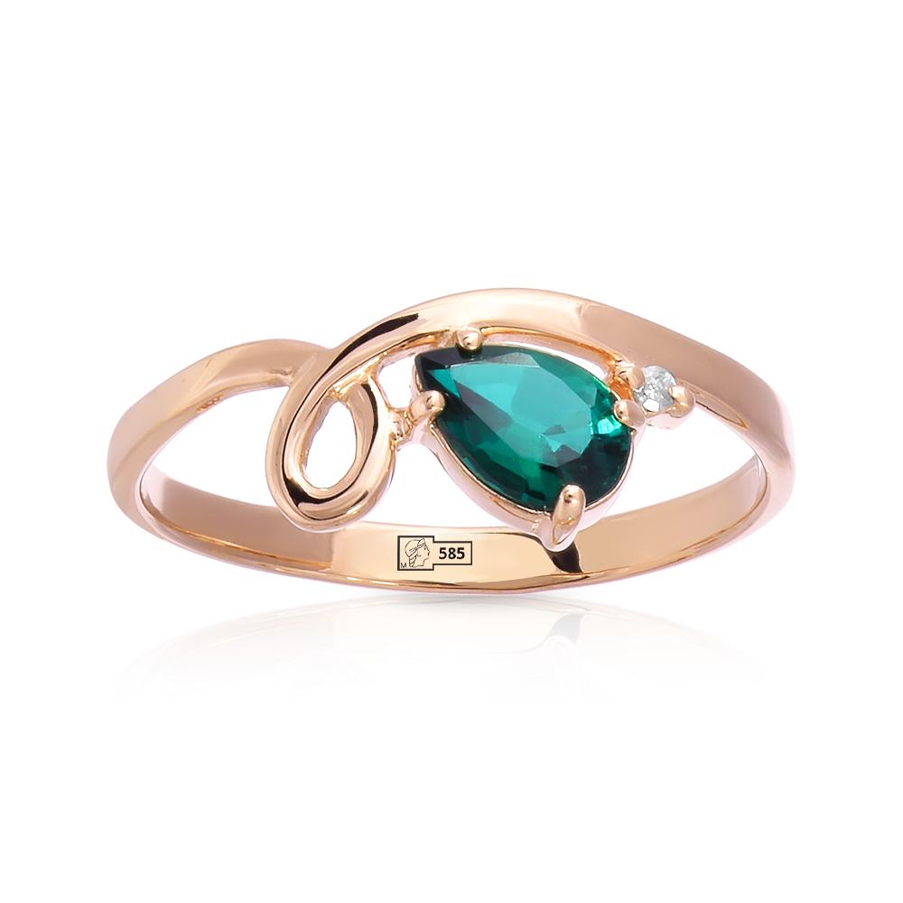 Кольцо с изумрудом и бриллиантом из золота