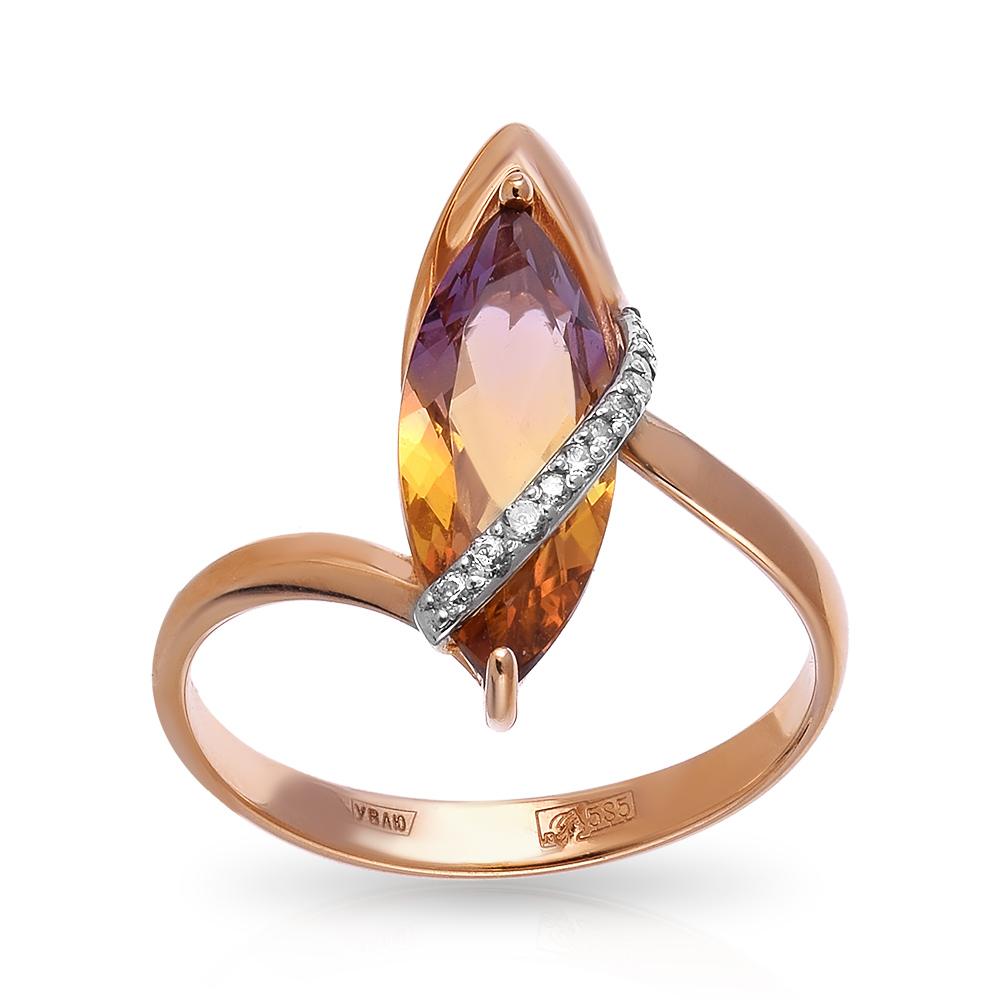 Кольцо из золота с аметрином и фианитами