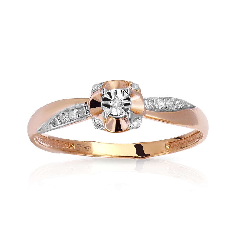 Кольцо с бриллиантами из красного золота