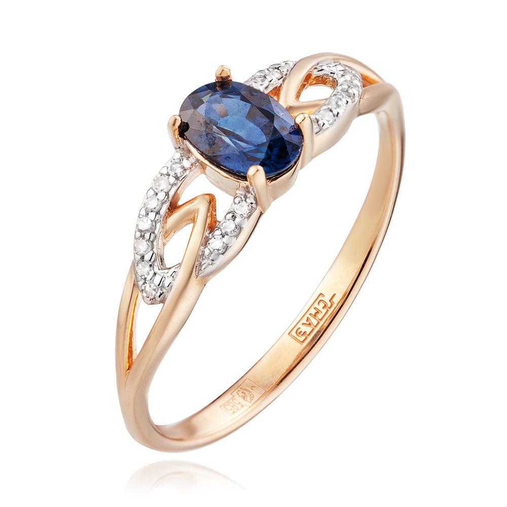 Кольцо с сапфиром и бриллиантом