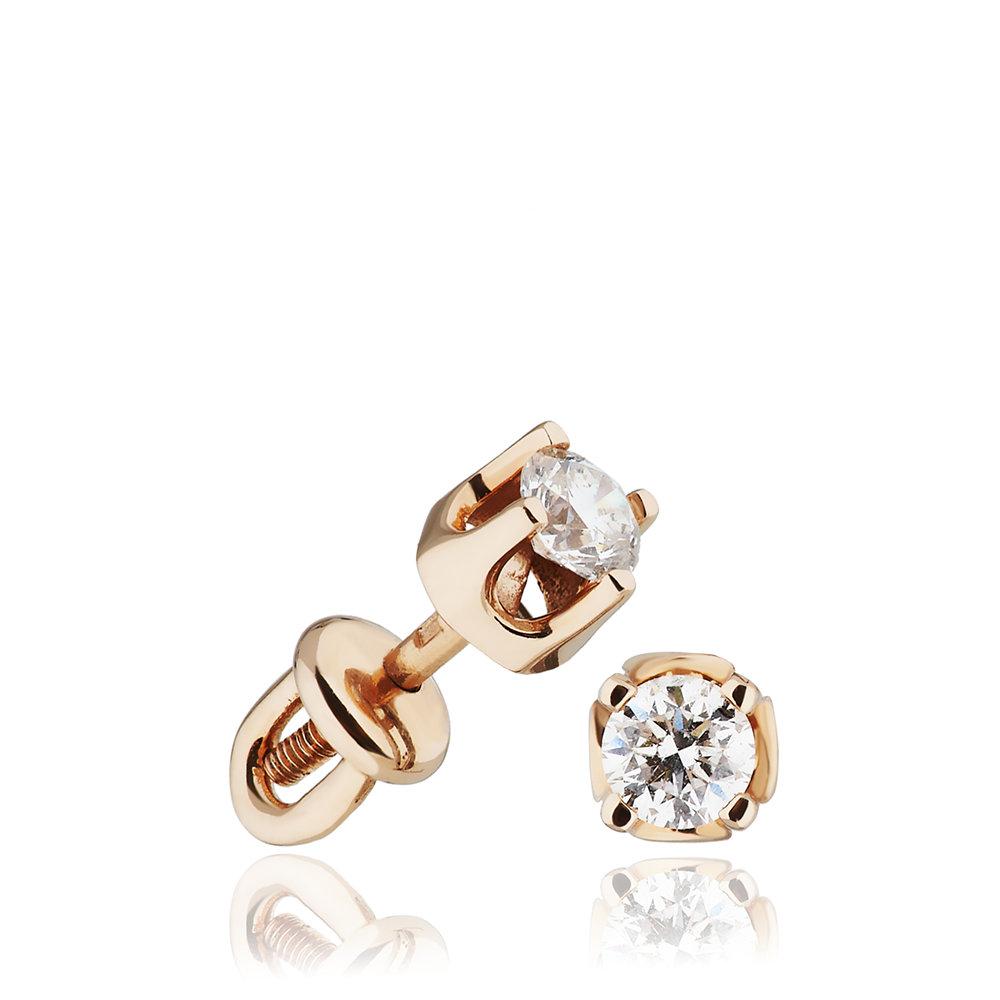 Серьги - пусеты с бриллиантами