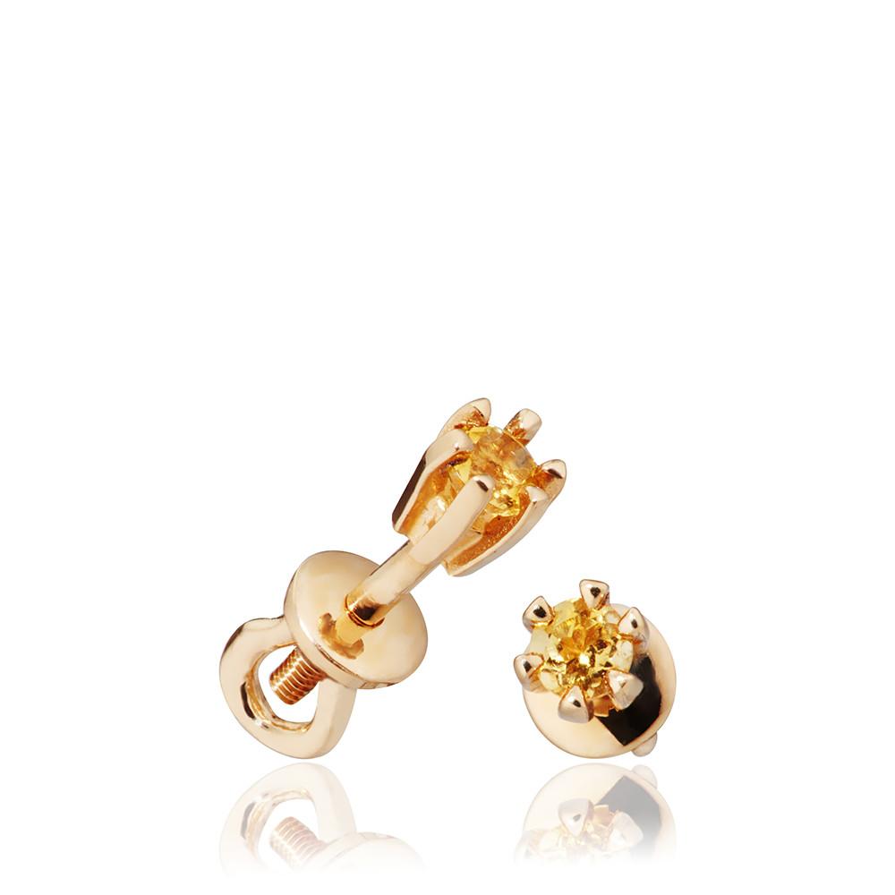 Серьги-пусеты из золота с цитрином